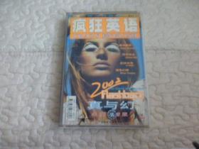 疯狂英语 2002 Vol.37/杂志