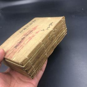 好书8439清木刻本【东周列国全志】存8册 【不错】整体还行吧,有些小损伤 看图吧