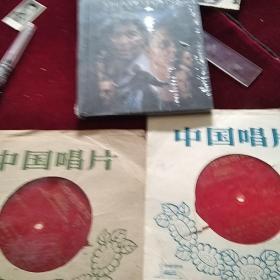 两唱片为英语教学片,一未拆封碟片