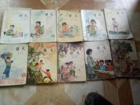 五年制小学语文课本一至十册合售(全套)