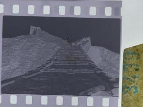 3439 年代老照片底片  长城