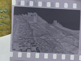 3443 年代老照片底片  长城