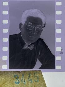 3445 年代老照片底片  长影艺术家