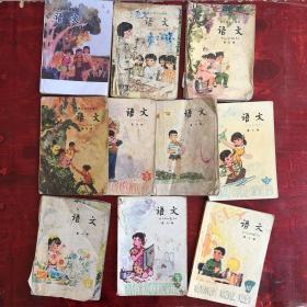 八十年代5五年制小学语文课本全套