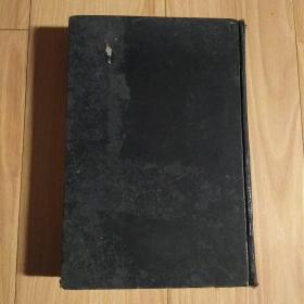节本康熙字典  1949年民国版精装