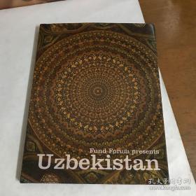 Fund Forum presents—uzbekistan(外文原版 全新 未开封)