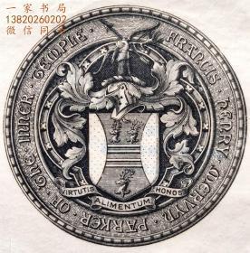 """英国艺术家""""THOMAS MORING"""" 铜版纹章藏书票 票主:F.H.M.PARKER 1901"""