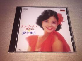 邓丽君 试音碟(东芝CD机随赠品,极少见)