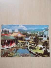 台北市中心花园 明信片  1张