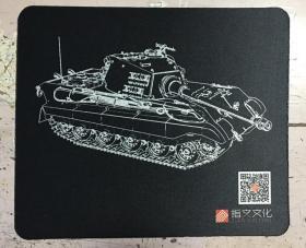 指文出品 虎王坦克鼠标垫