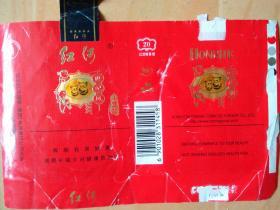 """烟标---红云红河烟草(集团)有限责任公司""""红河牌""""软盒烟标"""