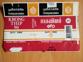 烟标---外文软盒烟标(红色)