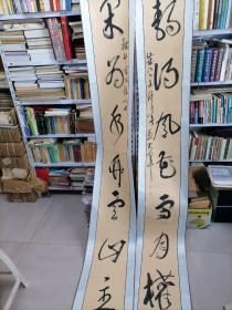 两幅合售,中国书法家协会会员,原盘锦市书协副主席<王大军>书法作品已装裱。