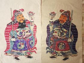 稀见南通工艺美术研究所藏品*七八十年代南通木版年画版画*特大麻纸门神*鞭锏将军