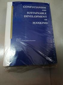 《CONFUCIANISM AND SUSTAINABLE DEVELOPMENT OF MANKIND》I2