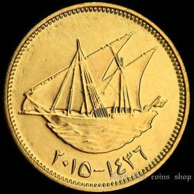 科威特2015年5费尔 全新UNC 19.5mm 外国硬币钱币