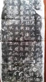 牛撅造像题记.民国老拓片.龙门二十品之一.著名学者藏品.