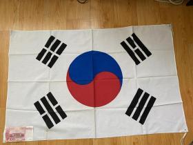 1966年 韩国国旗两面