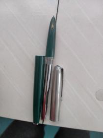 钢笔202