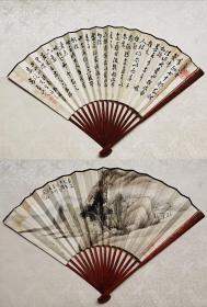 上海任政、薇君书画十六方成扇。