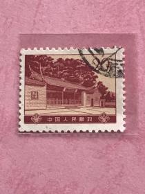 """普16《革命圣地(第四版)》信销散邮票14-9""""古田会议会址"""""""