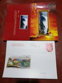中国邮政贺年有奖信封贺年卡,金州十八景(全十八信封贺年卡十八张)