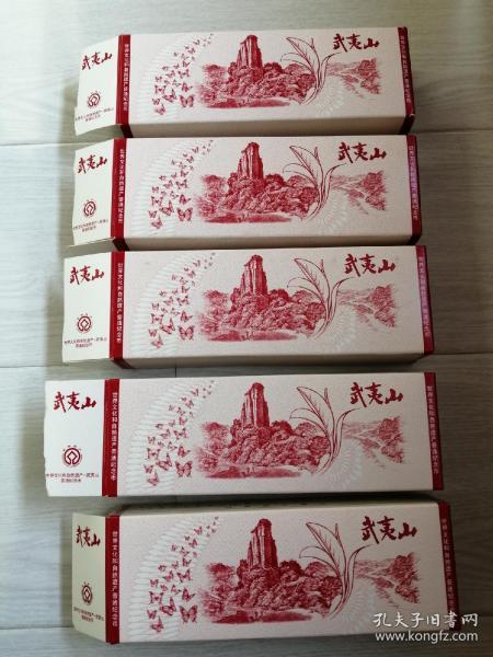武夷山纪念币空盒5个和售 包邮