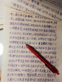 南京民国中医张义堂手稿:关于中医本位科学化为世界医的有礼根基5页码、提及南京国医传习所、长生祠、夫子庙、阴阳五行