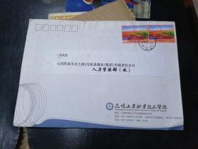 昆明工业职业技术学院寄住山西阳泉实寄封(贴两枚1.20元普票)