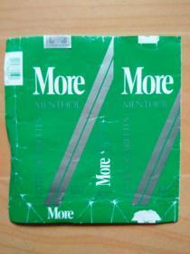 烟标---外文软盒烟标(绿色)