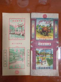 耕牛牌香烟 (民国时期老烟标 两枚合售)