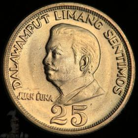 菲律宾1972 年25分镍币 全新UNC 21mm 外国硬币钱币