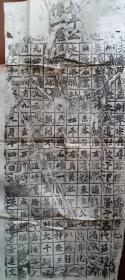 始平公造像.民国老拓片.龙门二十品之一.全称《比丘慧成为亡父始平公造像记》.名家藏品.