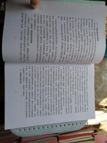布依语研究