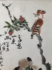 (双钻老店优惠,1幅9折,2幅8.5折,3幅8折,王炳龙红果鸟鸣图,省诗词学会会长收藏作品流出,画面有收藏章,介意慎购。