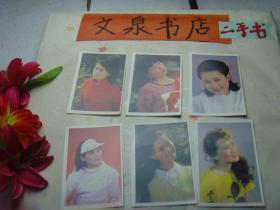 80年代明星贺卡一套6张 夏菁 周洁 袁虹 背面为歌谱 tg-116-3品如图