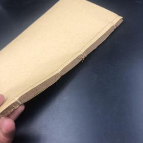 3510民国旧拓本【南阳郑君碑】一册尺寸25.2×15.2厘米。