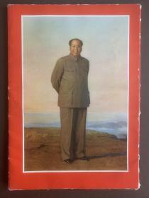 国防工业系统首次活学活用毛泽东思想积极分子代表大会(活页,22张[含一张题词])