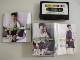 70老磁带-宝丽金唱片发行台版磁带--伊雪莉--不穿高跟鞋--原盒有裂