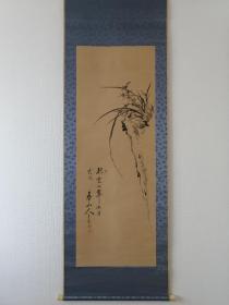 渡边华山 兰花 大幅 天然轴头 鉴定木箱 手绘 古画 回流字画 日本回流
