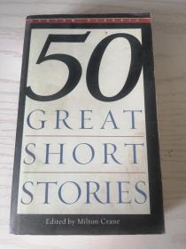 【英文原版】Fifty Great Short Stories 五十个伟大的短篇小说