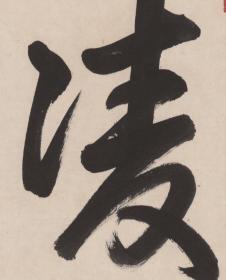 赵孟坚 水仙卷。纸本大小24.58*834.76厘米。宣纸艺术微喷复制。