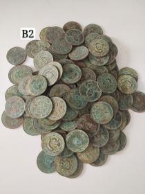 下乡偶的老铜钱铜板一堆