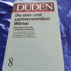 杜登相关词词典DUDEN Die sinn-und sachverwandten Wörter :Wörterbuch fur den treffenden Ausdruck
