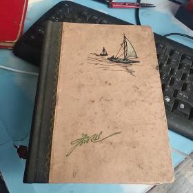 文革日记本,前进。