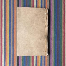 毛诗品物图考 卷一至卷三