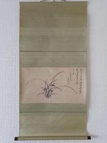 山本梅庄 兰花 手绘 古画 回流字画 日本回流