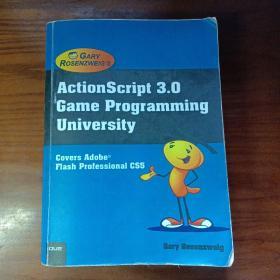 Action Script 3.0 Game programming university