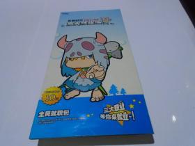 CD:石器时代 石头就业所(完整版 2CD 游戏光盘)