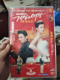 韩国爱情偶像电视剧 DVD光碟 游戏女王(2碟装)